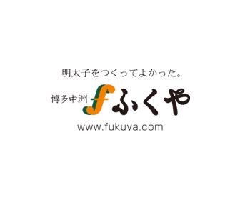 株式会社ふくや|甲南コネクト(KONAN CONECT)