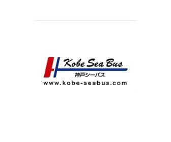 早駒運輸株式会社 神戸シーバス 甲南コネクト(KONAN KONECT)
