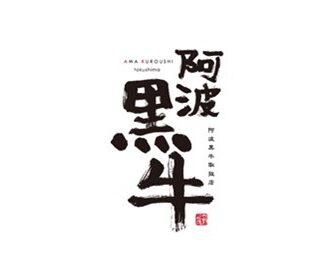 株式会社北島藤原精肉店|甲南コネクト(KONAN KONECT)